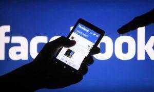5 Características de Facebook